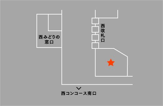 北海道四季彩館 札幌西店